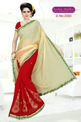 Half Half Designer Saree