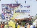 Film Advertisements Banner