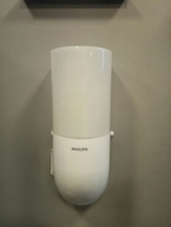 Philips wall lights retailers retail merchants in india philips wall light aloadofball Image collections