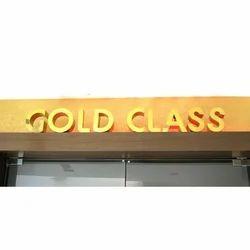 Brass 3D Letters