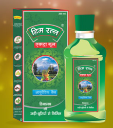 Himratna Plus Cool Oil