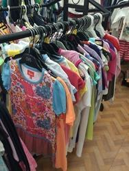 kids surplus garments