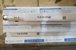 Dnl Flr1818t6b Sortex Lamp