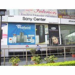 Inshop Branding Service, For Advertisement