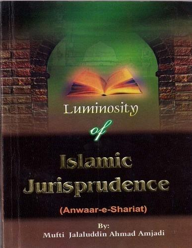 Islamic Jurisprudence Book