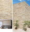 Beige Natural Cladding Stone, Size: 150 X 600 Mm