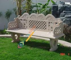 Stone Bench in Pink Sandstone