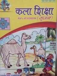 10th Standard Hindi & English Mediu Books Publishing Services