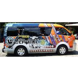 Vinyl Vehicle Wraps Vinyl Wrapping Latest Price Manufacturers Suppliers
