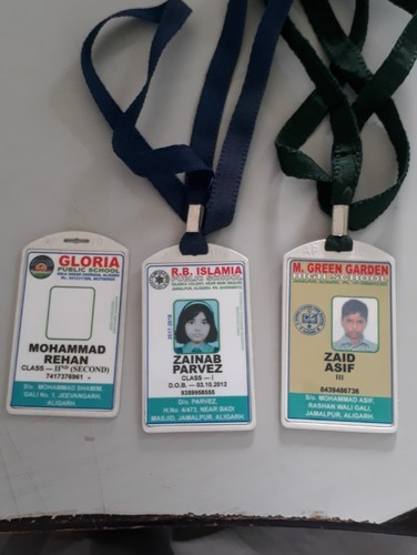 White PVC Id Cards
