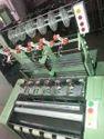 Nylon Woven Elastic Machine