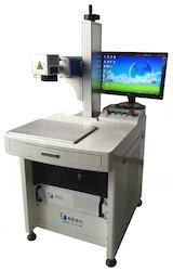 Led bulb Laser Metal Marking Machine