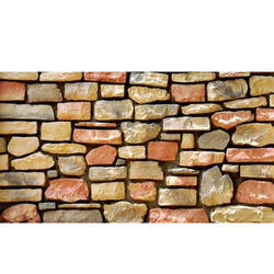 Natural Stone Wall Tile
