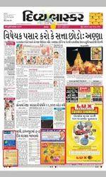 Divya Bhaskar Newspaper Advertising