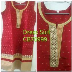 Designer Ready Dress Suit
