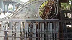 Security Gates In Indore सिक्योरिटी गेट इंदौर Madhya
