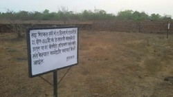 Residential  Plots, Size/ Area: 13940 Sq Feet