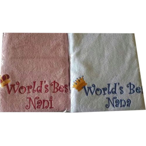 Personalized Towels View Specifications Details Of Personalized