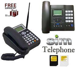 Sim card based landline phone in bangalore dating. Dating for one night.