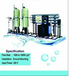 Industrial Reverse Osmosis (RO)