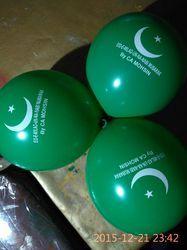 Eid Mubarak Balloon