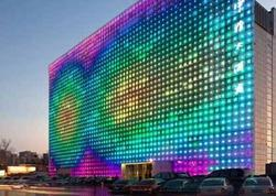 SMD Outdoor LED Curtain Display Screen