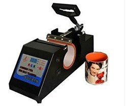 Sublimation Mug Printing Machine