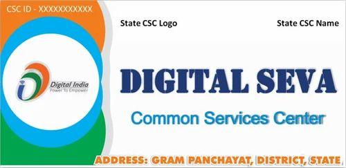 Meeseva Center Digital Seva Portal - CSC