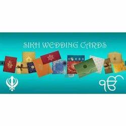 Sikh Wedding Card