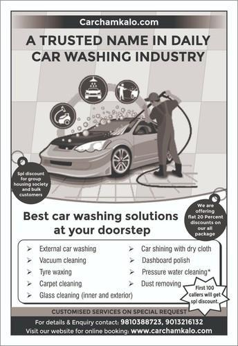 Daily Car Washing And Cleaning In New Delhi Vikaspuri By Car