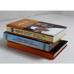 Novel Book