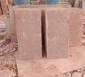 Tantpur Red Sandstone 25mm