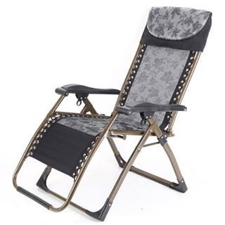 Reclining Folding Rest Chair