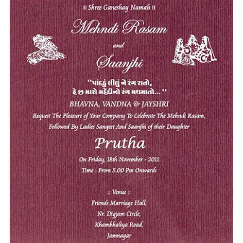 Invitation card for yagnopavit purplemoon invitation card for janoi invitation card for yagnopavit invitation samples stopboris Choice Image
