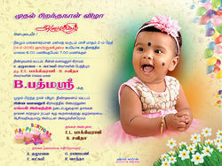 Birthday Card Manufacturers Suppliers Dealers In Chennai Tamil