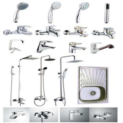 Bathroom Accessories Names List With
