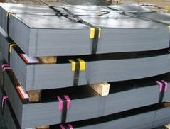 Crgo Steel Sheets Crgo Steel Ki Chadaren Latest Price