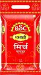 Rajwadi Chilly Powder