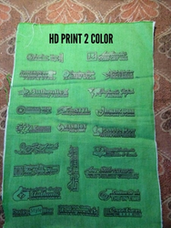 Two Color Printing