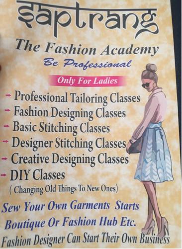 Tailoring Training Service In Delhi स ल ई स ख न क सर व स द ल ल