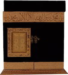 Multicolour Handcrafted Qaba Shaped Quran Box With Reehal