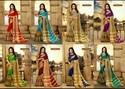 Kabali Silk Jacquard Saree