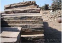 Monolith Stone