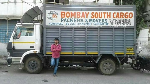 Vehicle Transport Services at Rs 5000/piece(s)   automobile