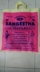 Printed Woven Bag