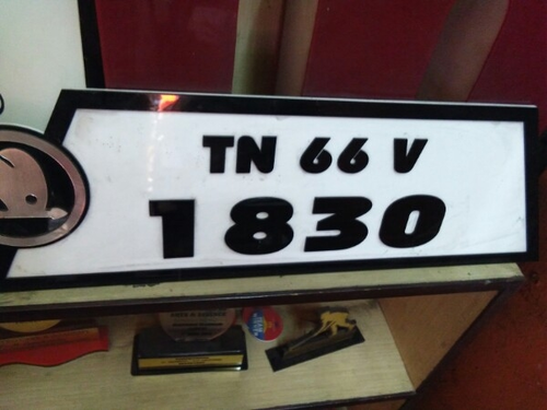 Designed Number Plate & Acrylic Letter u0026 Design Number Plates Manufacturer from Coimbatore
