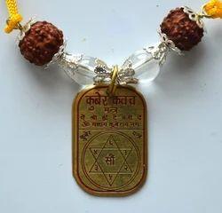 Sidh Shri Kuber Kavach Yantra