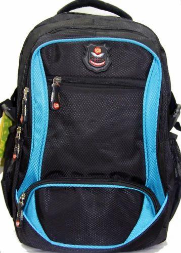 Kaiyuebao Nylon Blue School Bag