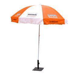 48 Inch   Garden Umbrella