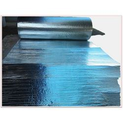 Aluminium Heat Insulation
